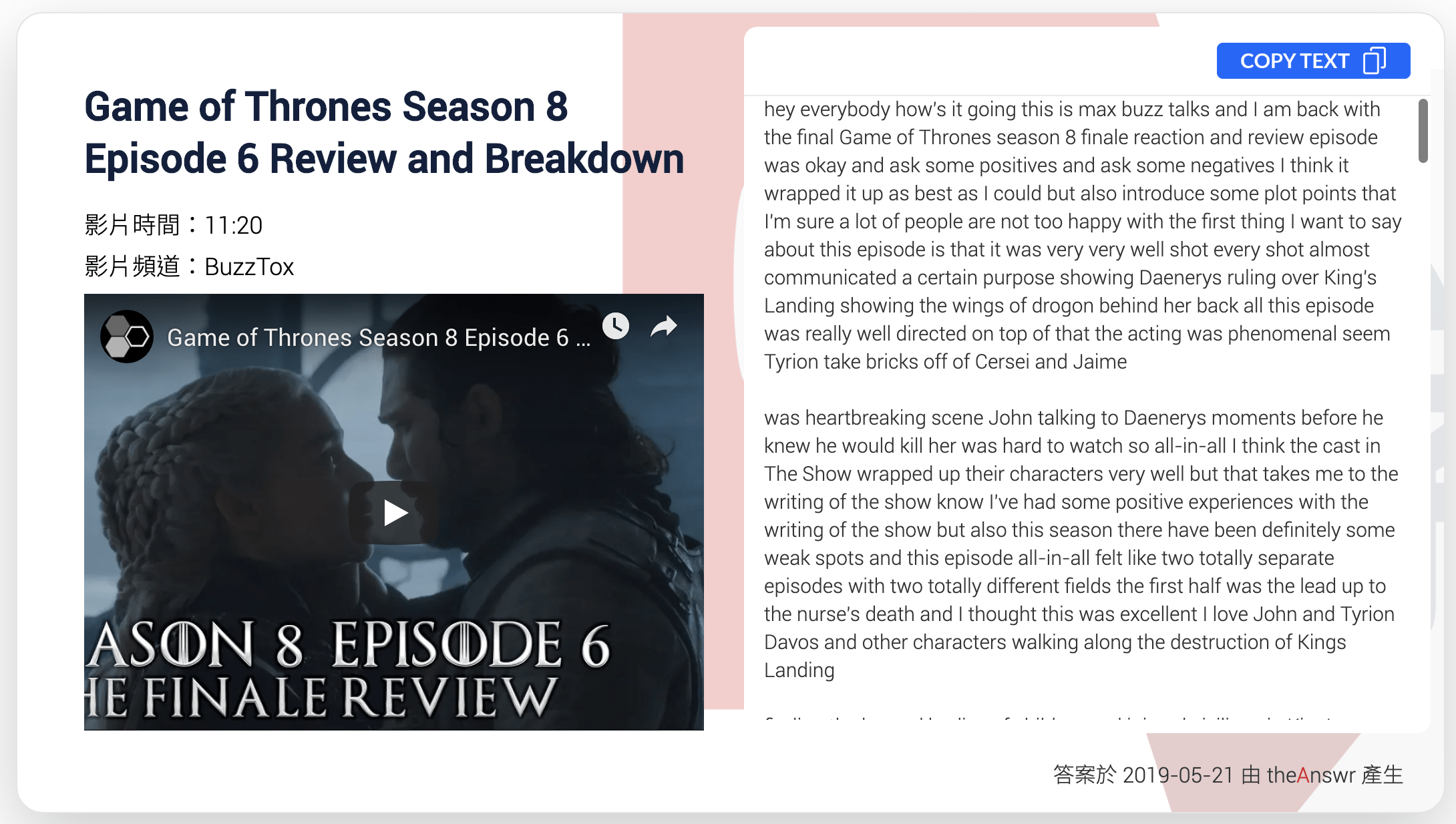 1. BuzzTox - Game of Thrones Season 8 Episode 6 Review and Breakdown Transcript