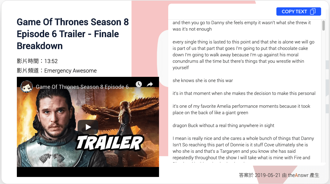 4. Emergency Awesome - Game Of Thrones Season 8 Episode 6 Trailer - Finale Breakdown