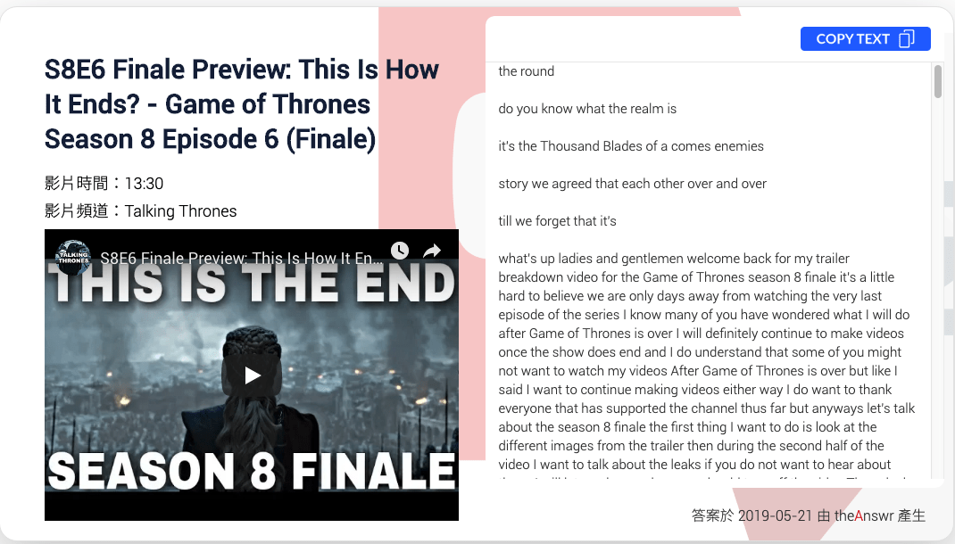 S8E6 Finale Preview: This Is How It Ends? - Game of Thrones Season 8 Episode 6 (Finale) Talking Thrones 的 YouTube 字幕