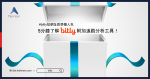 Blog_bitly_Guideline