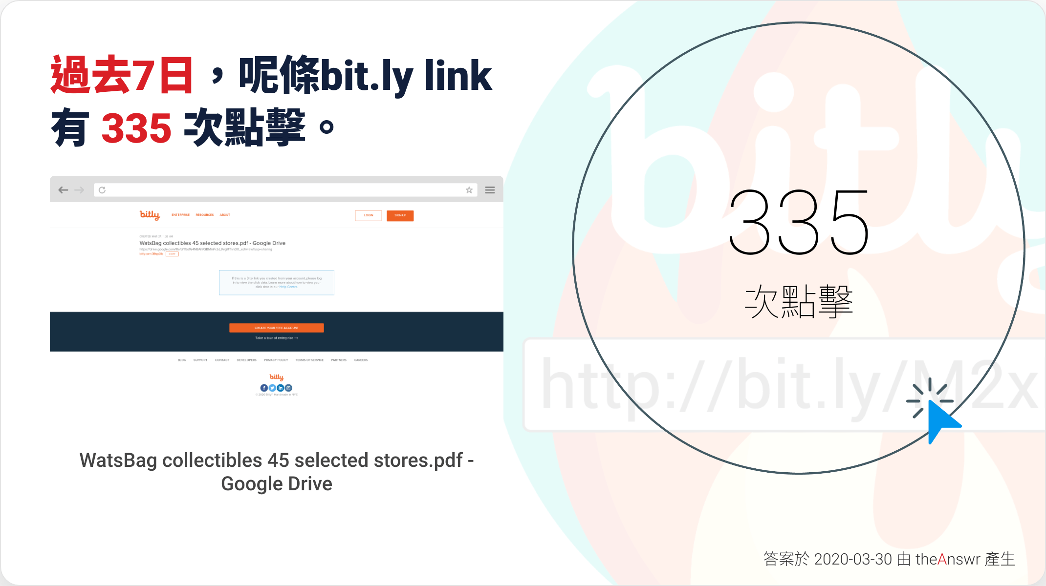 bitly short link_10