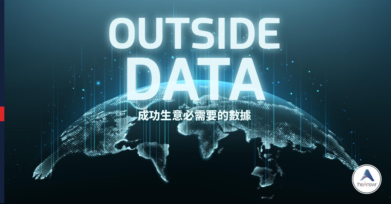 External Data Intro