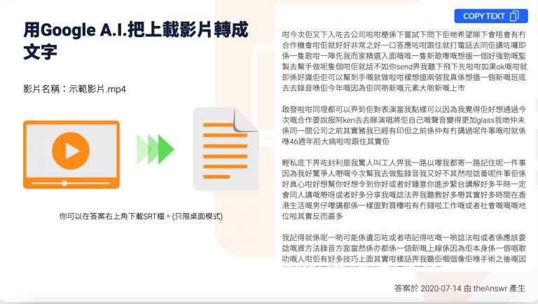 剪片-字幕-SRT-18