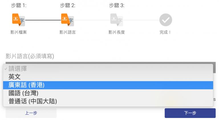 剪片-SRT-字幕-14