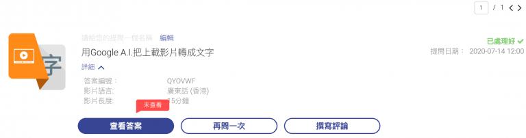剪片-SRT-字幕-17