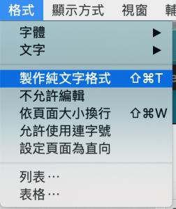字幕-剪片-SRT-10