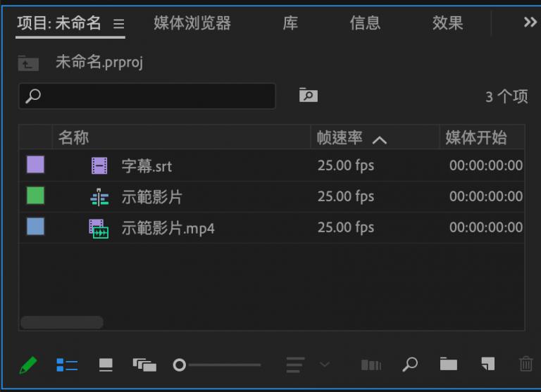 字幕-SRT-剪片-04