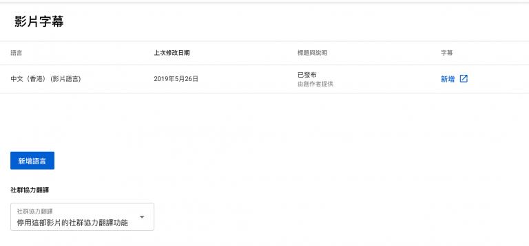SRT-剪片-字幕-07