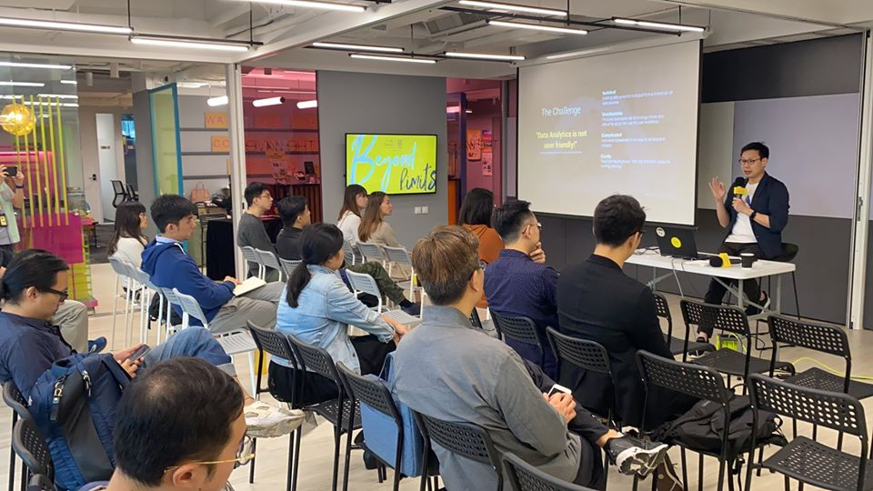 theAnswr-data-driven-meetup-5-數據分析-行業報告-1