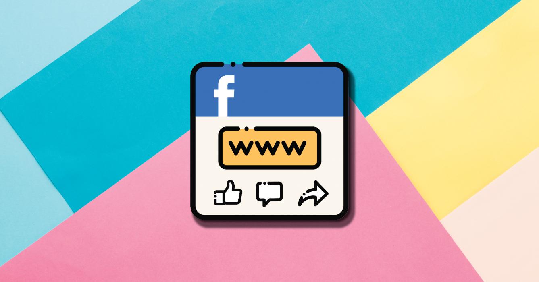 查詢指定網址在 Facebook 互動次數